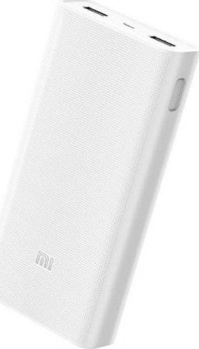 Xiaomi Mi Power Bank 2, White внешний аккумулятор (20 000 мАч) внешний аккумулятор xiaomi mi power bank 2 1a usb microusb 10000mah серебристый ndy 02 an
