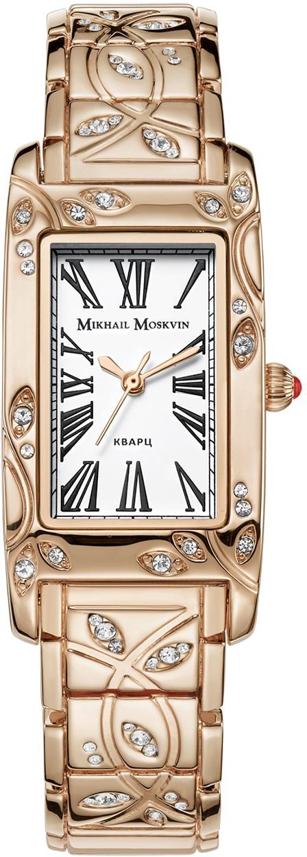 Часы наручные женские Mikhail Moskvin, цвет: золотистый. 1256A8B3