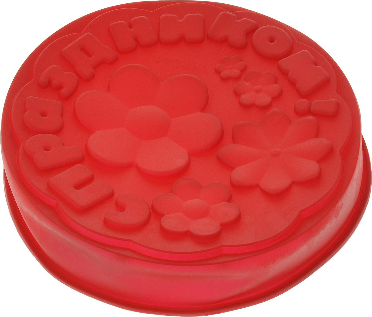 """Форма для выпечки Доляна """"С Праздником"""" из силикона - современное решение для практичных   и радушных хозяек. Оригинальный предмет позволяет готовить в духовке любимые блюда из   мяса, рыбы, птицы и овощей, а также вкуснейшую выпечку.   Особенности:  Блюдо   сохраняет нужную форму и легко отделяется от стенок после приготовления;  Высокая термостойкость (от -40 до 230 С) позволяет применять форму в духовых шкафах и   морозильных камерах;  Небольшая масса делает эксплуатацию предмета простой даже для хрупкой женщины;  Силикон пригоден для посудомоечных машин;  Высокопрочный материал делает форму долговечным инструментом;  При хранении предмет занимает мало места.  Перед первым применением промойте предмет теплой водой.  В процессе приготовления используйте кухонный инструмент из дерева, пластика или силикона.  Перед извлечением блюда из силиконовой формы дайте ему немного остыть, осторожно   отогните края предмета.  Готовьте с удовольствием!       Как выбрать форму для выпечки – статья на OZON Гид."""