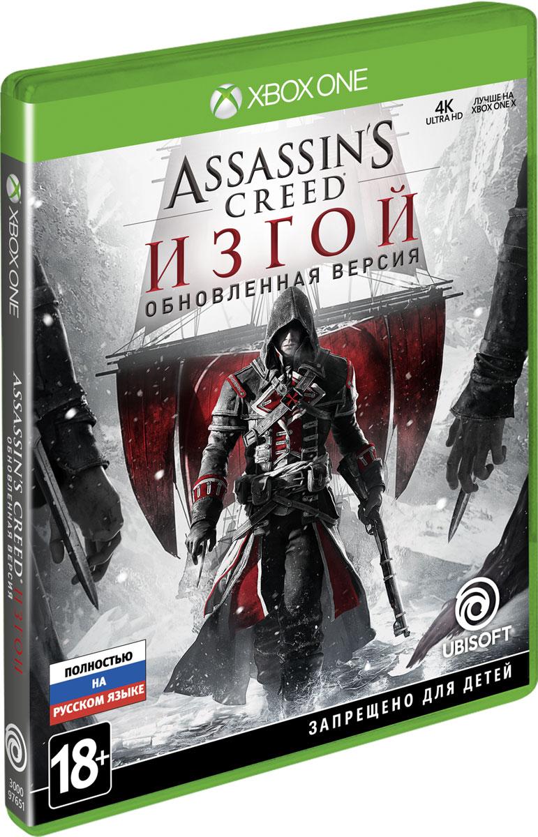 Assassin's Creed: Изгой.  Обновленная версия (Xbox One)