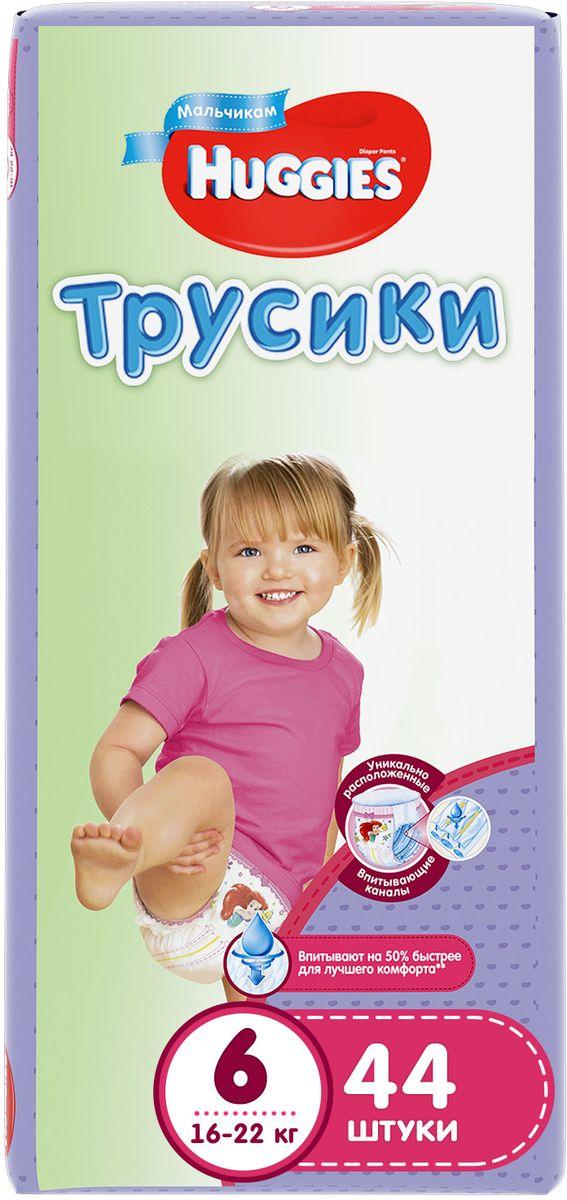 цены на Huggies Подгузники-трусики для девочек 16-22 кг (размер 6) 44 шт в интернет-магазинах