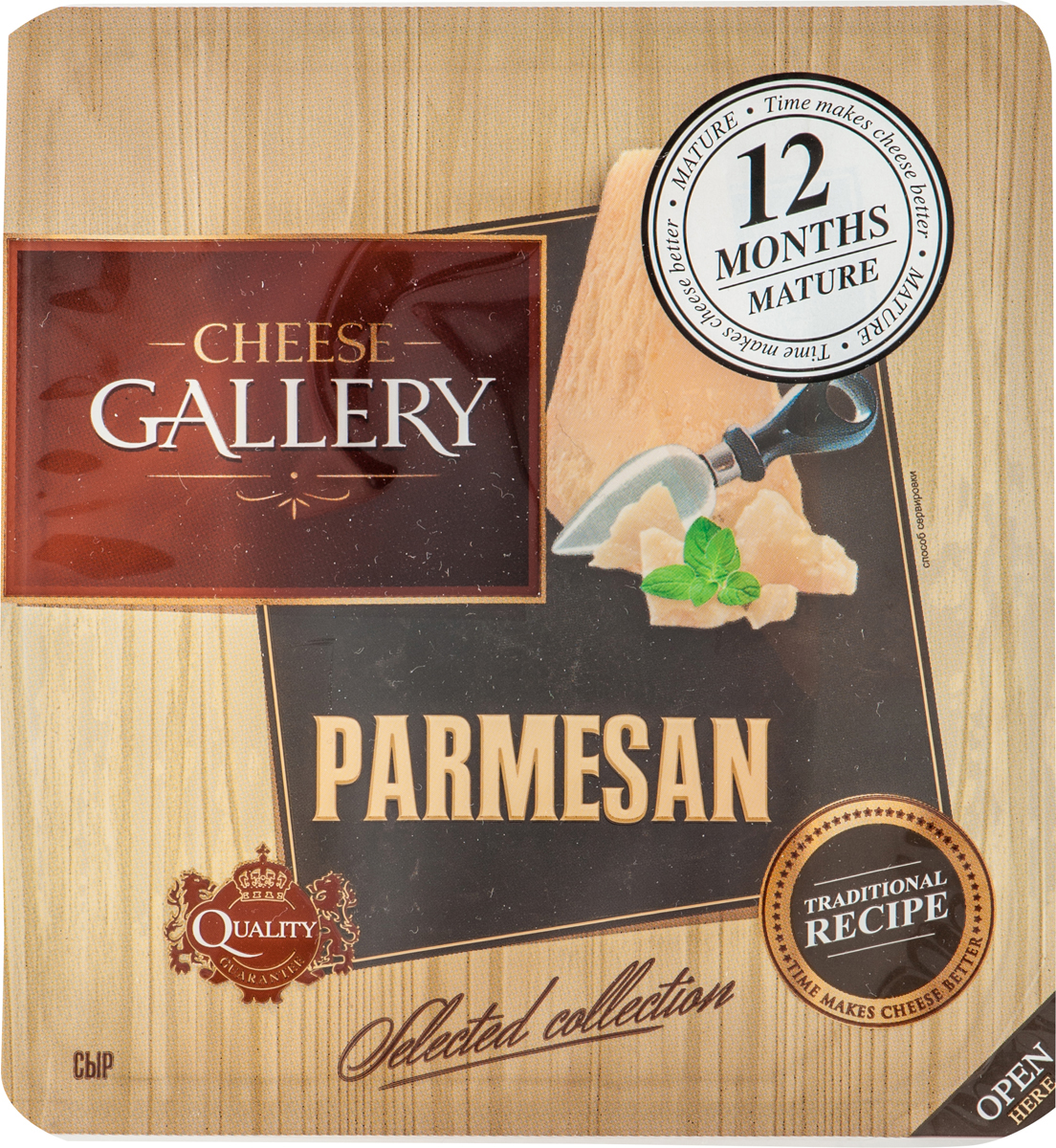 Cheese Gallery Сыр Пармезан, 32%, 175 г cheese gallery parmesan крем сыр 150 г