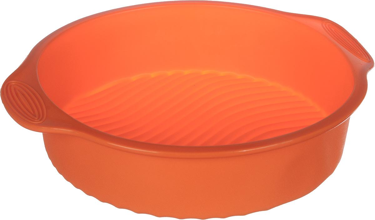 Форма для выпечки Доляна Круг с ручками, цвет: оранжевый, 28,5 х 25 х 6 см118940_оранжевыйФорма для выпечки из силикона - современное решение для практичных и радушных хозяек. Оригинальный предмет позволяет готовить в духовке любимые блюда из мяса, рыбы, птицы и овощей, а также вкуснейшую выпечку. Преимущества формы для выпечки:- блюдо сохраняет нужную форму и легко отделяется от стенок после приготовления;- высокая термостойкость (от -40 до 230° C) позволяет применять форму в духовых шкафах и морозильных камерах;- небольшая масса делает эксплуатацию предмета простой даже для хрупкой женщины;- силикон пригоден для посудомоечных машин;- высокопрочный материал делает форму долговечным инструментом;- при хранении предмет занимает мало места.Как выбрать форму для выпечки – статья на OZON Гид.