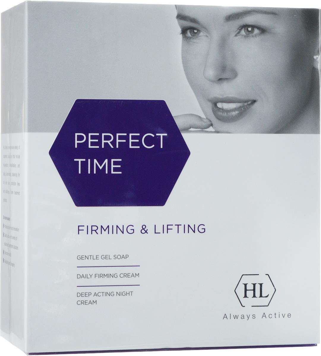 Holy Land Набор для укрепления и лифтинг кожи лица Perfect Time Perfect Time Kit, (3 препарата) holy land perfect time advanced firm