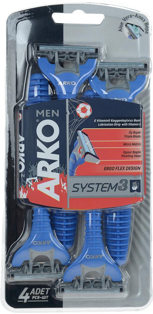 Arko MEN Станок для бритья System3 3 лезвия 4шт80050203Идеально соответствуют современному темпу жизни:Обеспечивают чистоту и гигиеничность бритья.Доступны по цене.Незаменимы в командировке и любой поездке.Являются хорошим дополнением к многоразовым бритвенным станкам.Уважаемые клиенты! Обращаем ваше внимание на то, что упаковка может иметь несколько видов дизайна. Поставка осуществляется в зависимости от наличия на складе.