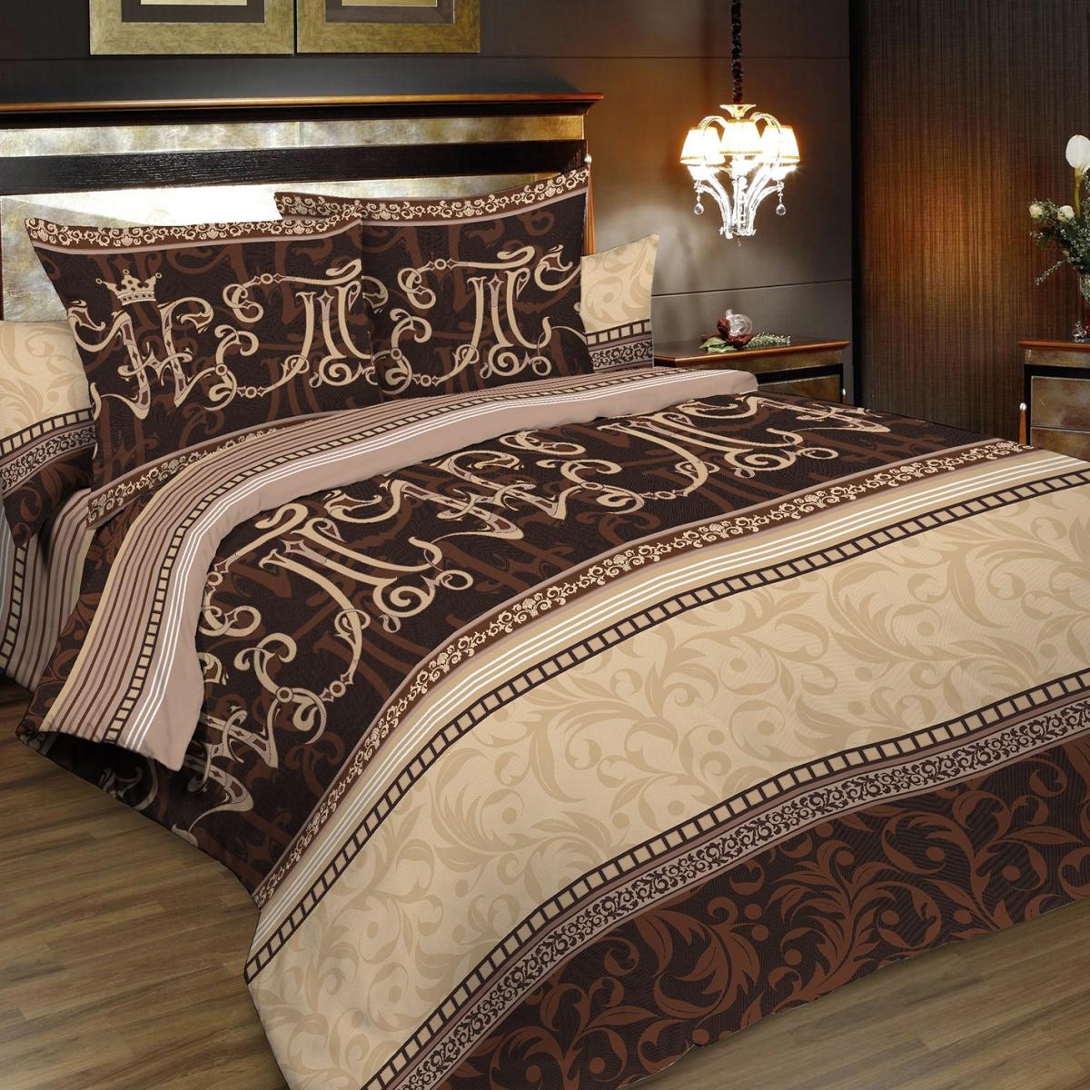 Комплект белья Letto, 2-спальный, наволочки 70х70. B186-4B186-4Комплект постельного белья Letto выполнен из классической российской бязи (хлопка). Комплект состоит из пододеяльника, простыни и двух наволочек.Постельное белье, оформленное оригинальными узорами, имеет изысканный внешний вид. Пододеяльник снабжен молнией.Благодаря такому комплекту постельного белья вы сможете создать атмосферу роскоши и романтики в вашей спальне.Уважаемые клиенты!Обращаем ваше внимание на тот факт, что расцветка наволочек может отличаться от представленной на фото.Советы по выбору постельного белья от блогера Ирины Соковых. Статья OZON Гид