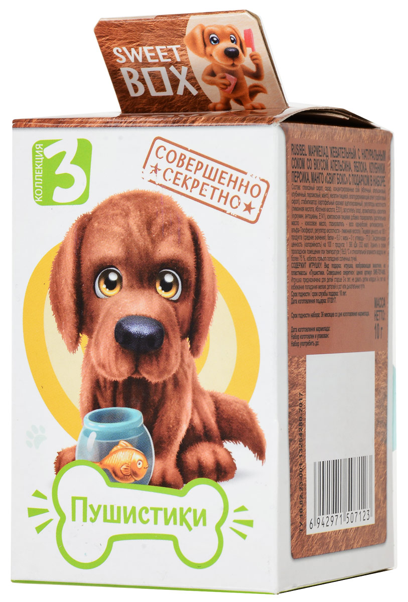 Sweet Box Пушистики Щенята Коллекция №3 жевательный мармелад с игрушкой, 10 г бумба крутые виражи жевательный мармелад 105 г