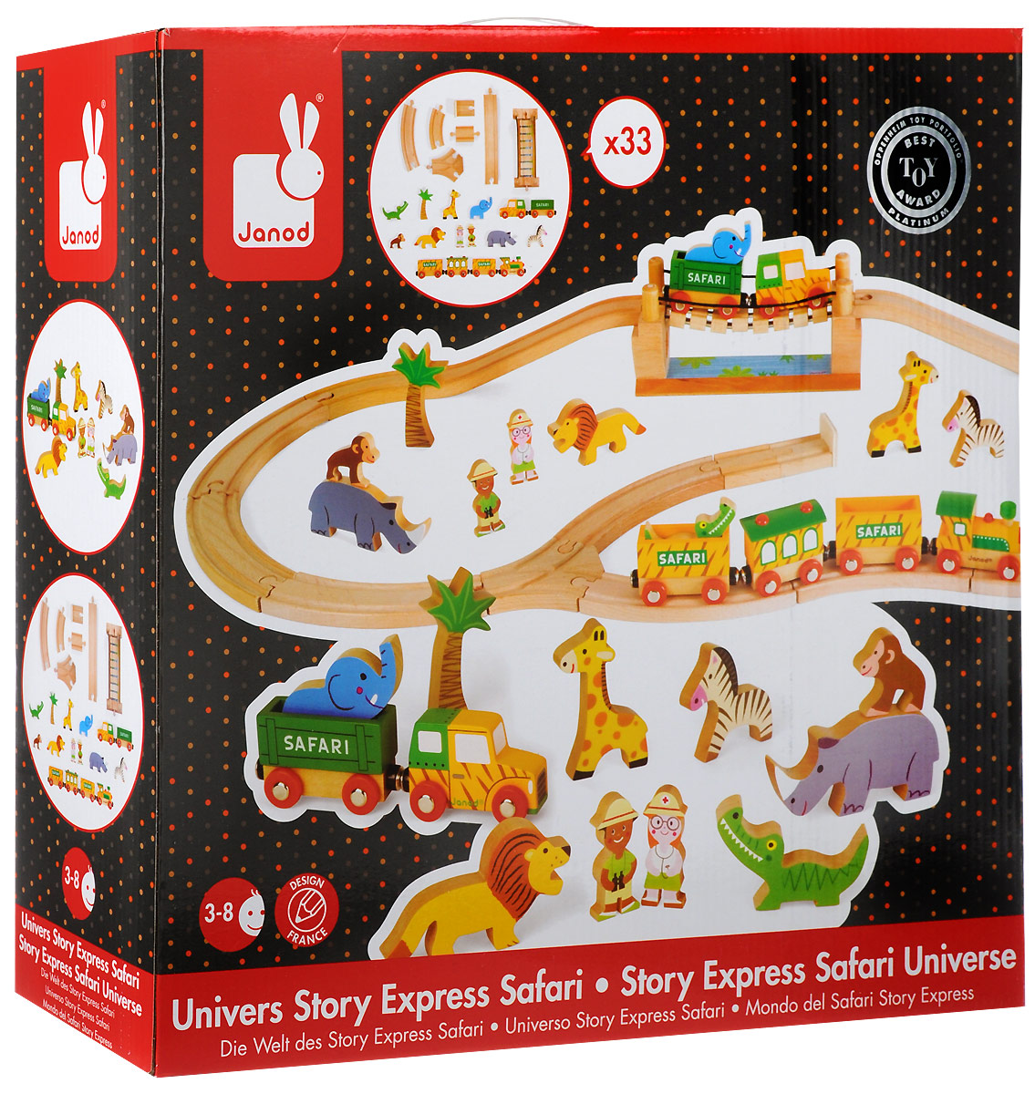 Janod Набор игровой Сафари 12 игрушек поезд 17 элементов ж/д полотна