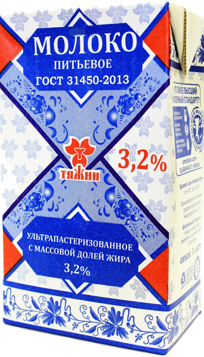 Тяжин молоко ультрапастеризованное жирность 3,2%, 1 л вкуснотеево молоко ультрапастеризованное 3 2% 950 г