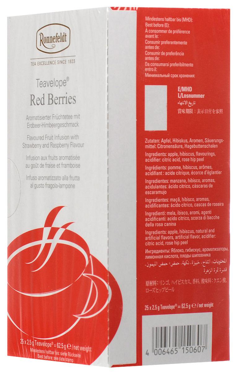 Ronnefeldt Красные ягоды фруктовый чай в пакетиках, 25 шт ronnefeldt сладкие ягоды фруктовый чай в пакетиках для чайника 20 шт