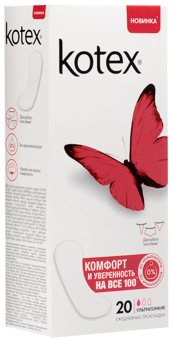 Kotex Прокладки ежедневные Супертонкие, 20 шт9425744Ежедневные прокладки Kotex Super Slim (Котекс Ультратонкие) помогают чувствовать себяувереннее, что особенноважно в условиях активного ритма жизни. Основные преимущества: • Тонкие (менее 1 мм толщиной) и эластичные • Дышащий внешний слой обеспечивает комфорт и гигиену, сохраняя ощущение чистоты исвежести • Без ароматизаторов • Благодаря гибким краешкам подходят для разного типа белья • Оригинальное тиснение по краям прокладки препятствует ее расслоениюУважаемые клиенты! Обращаем ваше внимание на то, что упаковка может иметь несколько видов дизайна.Поставка осуществляется в зависимости от наличия на складе.