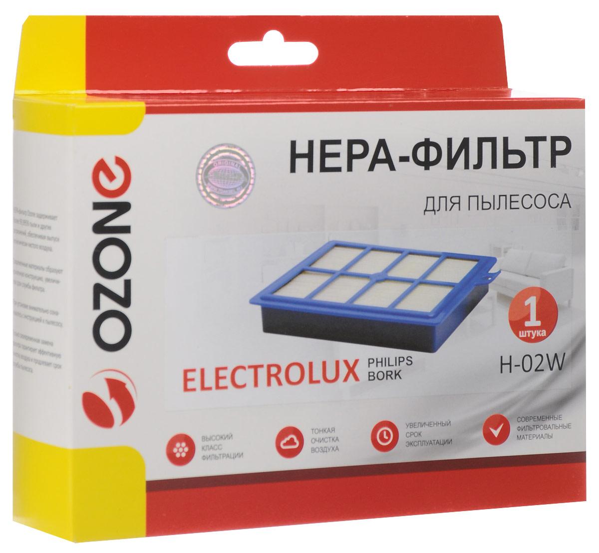 Ozone H-02W HEPA фильтр для пылесоса