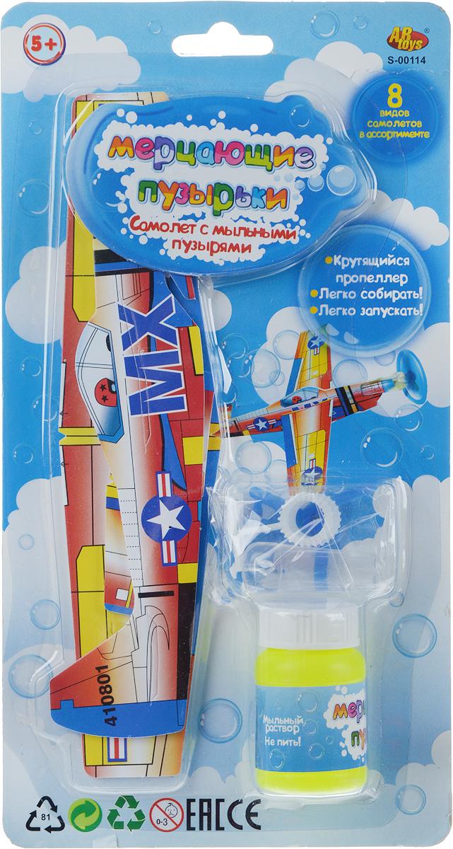 ABtoys Мыльные пузыри Мерцающие пузырьки Самолет цвет в ассортименте