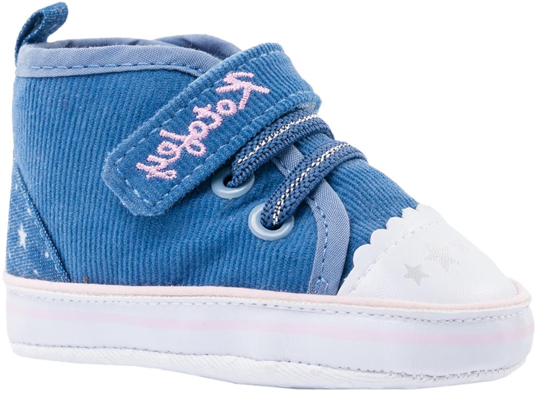 Пинетки для девочки Котофей, цвет: голубой. 001066-11. Размер 17001066-11