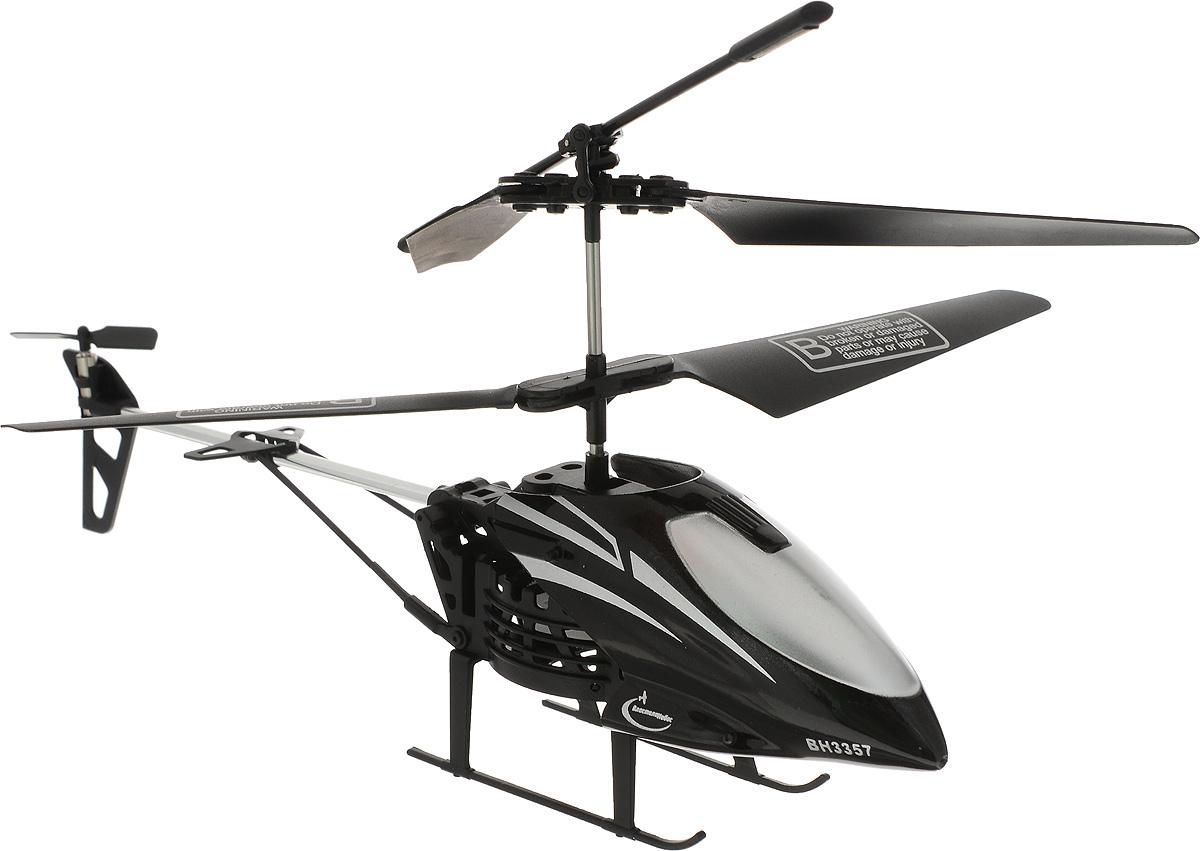 Властелин небес Вертолет на инфракрасном управлении Махаон цвет черный властелин небес вертолет на радиоуправлении ветерок цвет зеленый