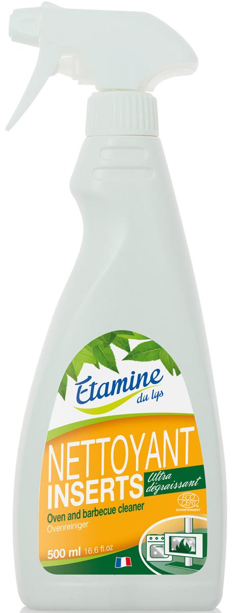 100% экологическое обезжиривающее моющее средство для каминов, печей, кухонных вытяжек, конфорок, плит, решеток для гриля и газовых горелок. Прекрасно удаляет нагар, жирные пятна, следы дыма, сажи и копоти. Суперобезжириватель! РН 14. Не содержит каустической соды. Без резких запахов. ПАВы растительного происхождения. Продукт с оптимальной биоразлагаемостью. Абсолютно безопасно для человека и окружающей среды.