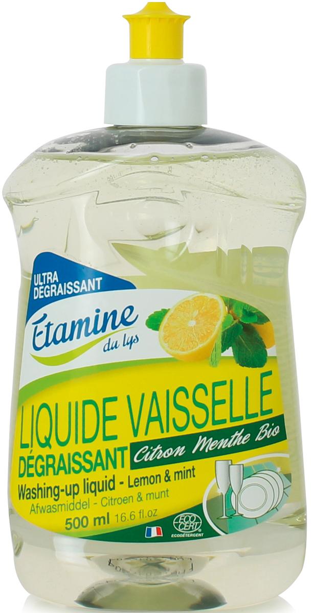 Средство для мытья посуды Etamine du Lys Лимон и мята, 500 мл0520230100% экологическое средство для мытья посуды. Высокоэффективно и безопасно удаляет жир и очищает посуду до блеска, хорошо смывается даже холодной водой. Не оставляет на посуде разводов. Защищает кожу рук, восстанавливает физиологический уровень рН кожи. Рекомендовано для особо чувствительной кожи. ПАВы растительного происхождения. Ингредиенты оптимально биоразлагаемы. Абсолютно безопасно для человека и окружающей среды.