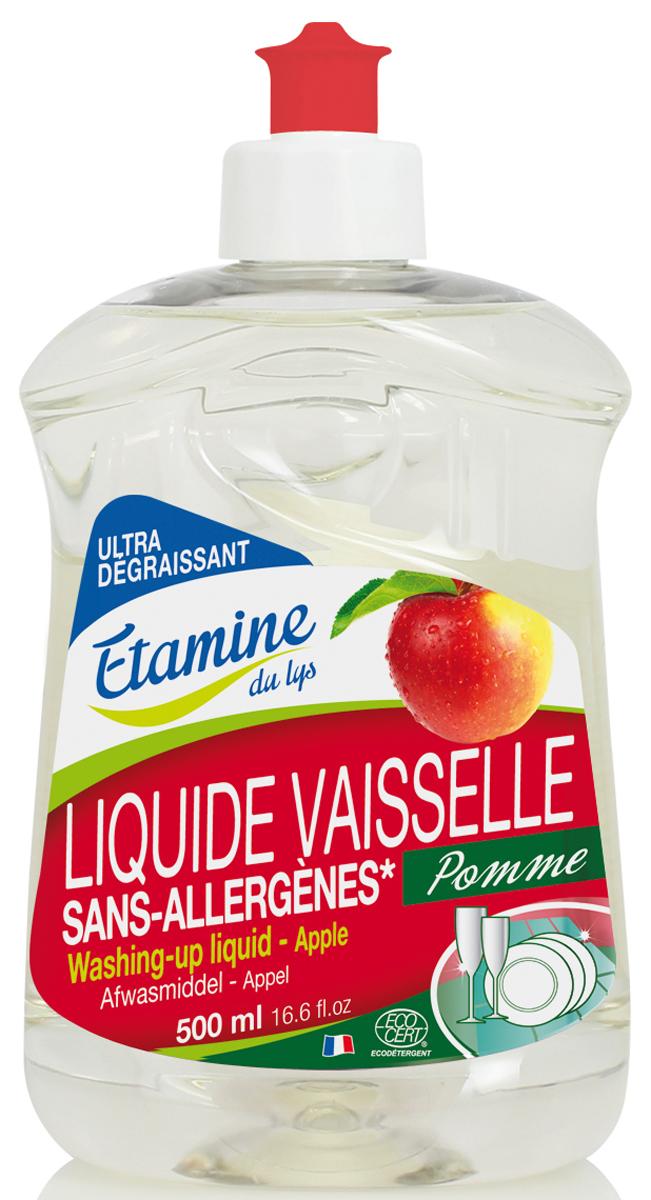 Экологичное средство для мытья посуды Etamine du Lys Яблоко, 500 мл0520110100% экологическое средство для мытья посуды. Высокоэффективно и безопасно удаляет жир и очищает посуду до блеска, хорошо смывается даже холодной водой. Не оставляет на посуде разводов. Качественно и безопасно удаляет жир и очищает посуду до блеска, хорошо смывается даже в холодной воде, не оставляя разводов на посуде. Органические растительные ингредиенты защищают кожу рук, восстанавливают физиологический уровень кислотности кожи, и делают их мягкими на ощупь. Гипоаллергенное средство. Рекомендовано для особо чувствительной кожи. Абсолютно безопасно для человека и окружающей среды.