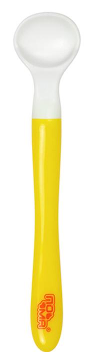ПОМА Ложка детская анатомическая цвет желтый погремушка пома 1