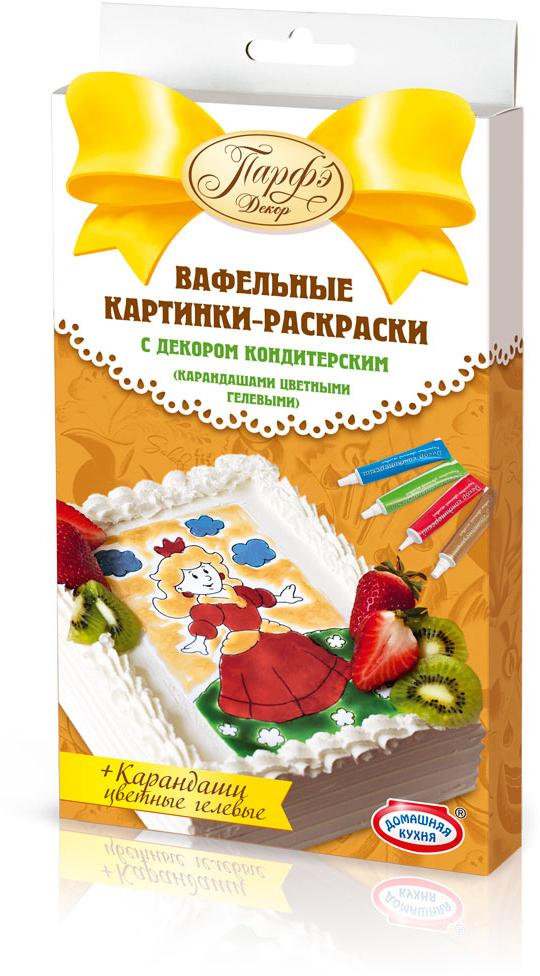 Парфэ Набор Вафельные картинки и гелевые карандаши18908Съедобные вафельные украшения (картинки) изготовлены из вафельного теста, достаточно прочны, очень просты и удобны в использовании. Раскрашенными картинками можно украсить торт или пирожные.