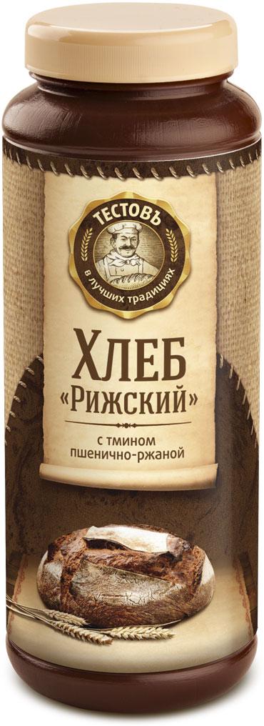 Тестовъ хлеб Рижский с тмином, пшенично-ржаной, 400 г еда быстрого приготовления