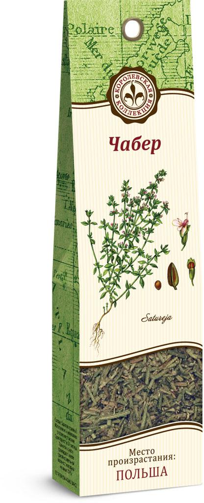 Домашняя кухня Чабер, 9 г23313Эту траву редко употребляют в свежем виде, более того, чабер ценится за то, что при сушке его сильный горьковато-пряный вкус и аромат усиливаются. Является классической пряностью для всех блюд из бобовых. Используется также для приготовления грибов (за исключением шампиньонов), мясных и картофельных салатов, вареной и жареной рыбы, рыбных супов, бифштексов и котлет, рагу из мяса, маринованных в уксусе овощей, цветной и квашеной капусты, блюд из сыра, гренок и соленого печенья.