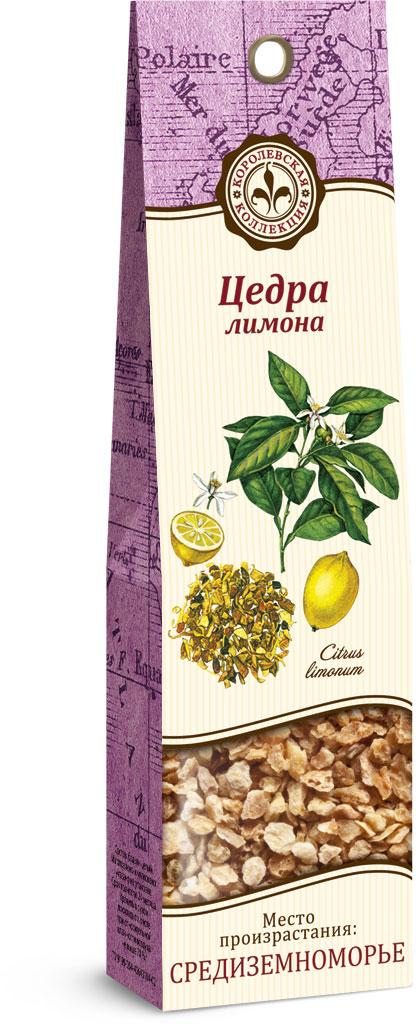 Домашняя кухня Цедра лимона, 20 г23335Цедра лимона придает блюду аромат лимона, при этом кислоту лимона не содержит. Ее добавляют в блюда из мяса, рыбы, птицы, фруктов, овощей. Входит она и в состав супов — как холодных (окрошки, свекольника), так и классических (борщ, щи, уха). Невозможно представить без цедры десерты и выпечку: булочки, бисквиты, кексы, шарлотки, манники, сладкие пудинги, мороженое. Цедра придает особый вкус рыбным подливкам, а также блюдам из мясных и рыбных фаршей (заливное, холодцы, форшмаки, рулеты, фаршированная рыба).