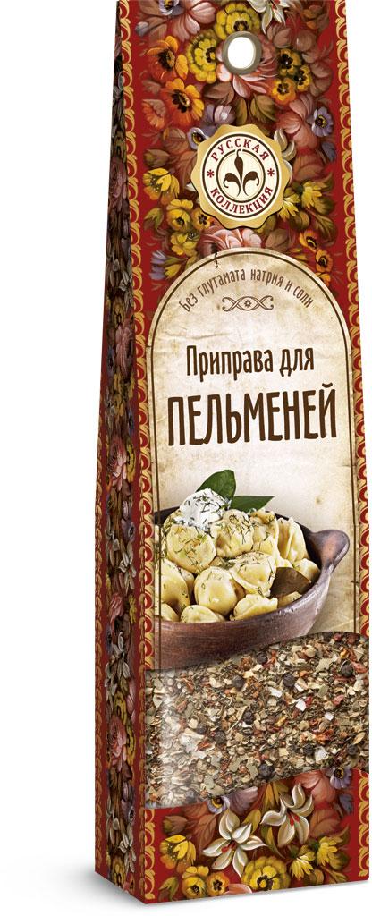 Домашняя кухня Приправа для пельменей, 20 г23342Пельмени издавна были популярны на Руси. Это визитная карточка русской кухни. Для того чтобы пельмени получились еще вкуснее, в процессе приготовления используют ароматные травы и пряности. Эта приправа придаст готовому блюду необыкновенный вкус и насыщенный аромат. Приправу для пельменей можно добавить в бульон при варке или замешать в мясной фарш, если вы решили приготовить пельмени самостоятельно.