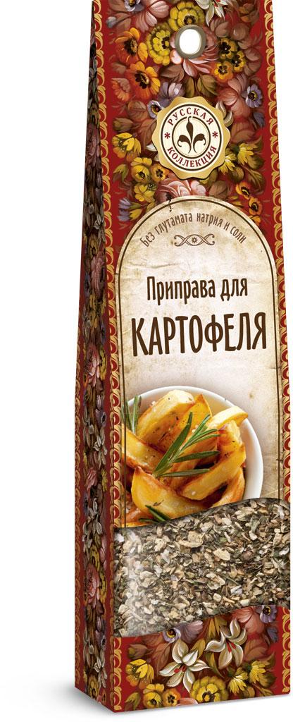 Домашняя кухня Приправа для картофеля, 20 г домашняя кухня приправа для рыбы 20 г
