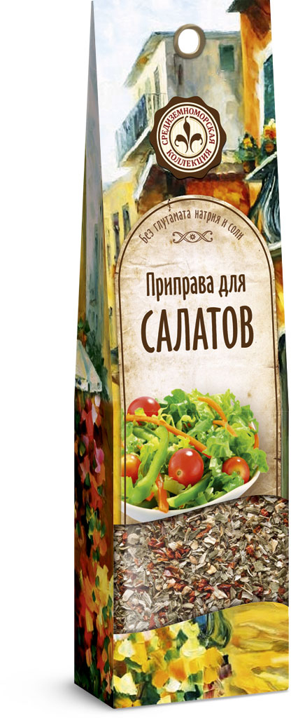 Домашняя кухня Приправа для салатов, 15 г23345Каждая хозяйка знает, что именно заправка и неповторимый букет пряностей могут сделать самый простой салат уникальным и запоминающимся. Смесь душистых трав и ароматных пряностей наполнит ваши салаты незабываемым ароматом, раскроет новые грани вкуса привычных продуктов, разнообразит праздничный и повседневный стол. Приправу для салата можно смешать с оливковым маслом, сметаной, йогуртом — приготовьте любую заправку на ваш вкус. Эта изысканная смесь идеально подойдет не только для салатов, но для блюд из овощей.