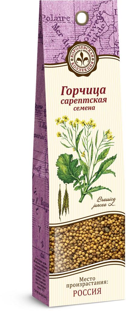 Домашняя кухня Горчица сарептская, 35 г23372Горчица сарептская (русская) обладает острым, терпким вкусом и используется в домашней кулинарии для приготовления острой приправы. Она усиливает вкусовые качества многих блюд, как холодных, так и горячих, как мясных, так и рыбных. Порошок горчицы необходим при изготовлении майонеза, заправок, соусов. Размолотыми семенами ароматизируют приправы и колбасы.