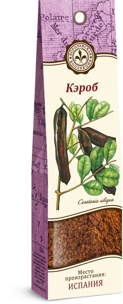 Домашняя кухня Кэроб, 30 г23377Кэроб — плоды рожкового дерева, которые используются как здоровый заменитель шоколада. Молотый кэроб по виду похож на порошок какао, но по вкусу гораздо слаще и не содержит кофеина. Кэроб — настоящий эко-продукт: натуральный, полезный. Рекомендуется применять кэроб как сахарозаменитель и как низкокалорийную альтернативу какао (шоколаду). Может использоваться для приготовления горячих, холодных напитков, пудингов, тортов и других продуктов. При этом полностью сохраняется аромат и вкус блюда.