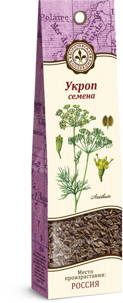 Домашняя кухня Укроп семена, 15 г семена остеоспермум санни парпл 5шт
