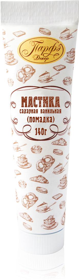 Парфэ Помадка белая, 140 г pediasure смесь со вкусом ванили с 12 месяцев 200 мл