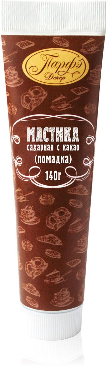 Парфэ Помадка шоколадная, 140 г pediasure смесь со вкусом ванили с 12 месяцев 200 мл