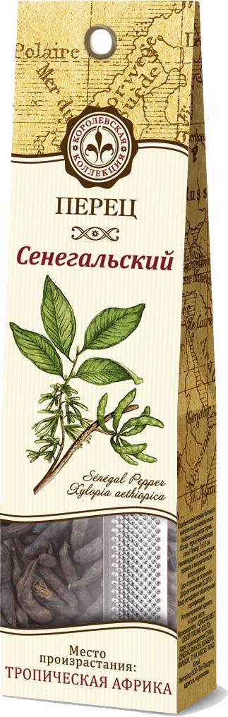Домашняя кухня Перец сенегальский, 10 г26740Эта пряность обладает слабожгучим вкусом, придавая блюдам, в которые она добавляется, легкую пикантность. У сенегальского перца нежный, пикантный, чуть горьковатый аромат. Пряная горечь сенегальского перца прекрасно подходит для маринадов, его часто используют в небольших количествах для приготовления мясных, овощных и мучных блюд, требующих особой остроты и сильного аромата. Терка в комплекте!