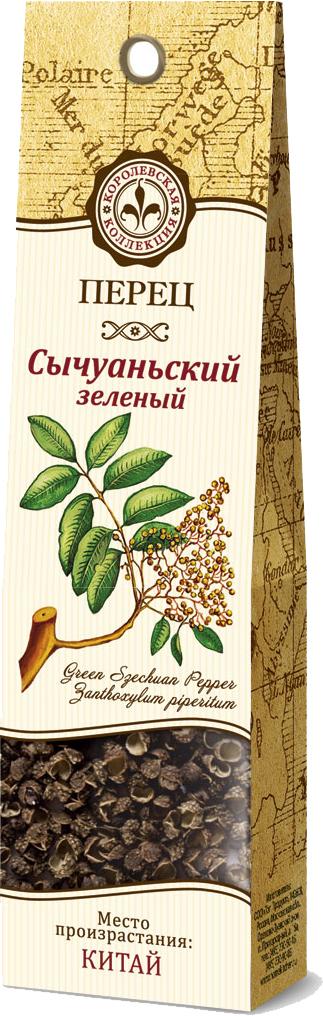 Домашняя кухня Перец сычуаньский зеленый, 12 г26748Сычуаньский зеленый перец имеет уникальный аромат и вкус, не такой острый, как черный, обладает несильным лимонным привкусом. С ним готовят жареное и тушеное мясо свинины, курицы, утки, блюда из рыбы, овощей, супы и соусы. Сычуаньский перец хорошо сочетается с другими пряностями. К списку наилучшего применения приправы можно добавить свежие салаты и овощи, прошедшие кратковременную температурную обработку.