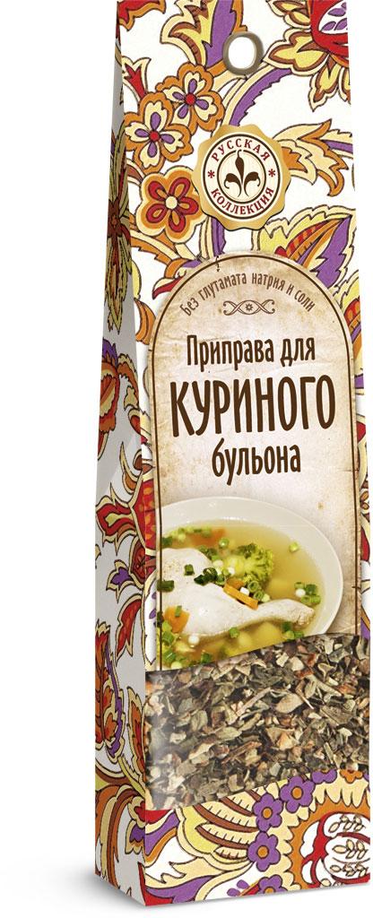 Домашняя кухня Приправа для куриного бульона, 20 г