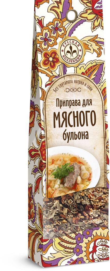 Домашняя кухня Приправа для мясного бульона, 20 г домашняя кухня приправа для рыбы 20 г