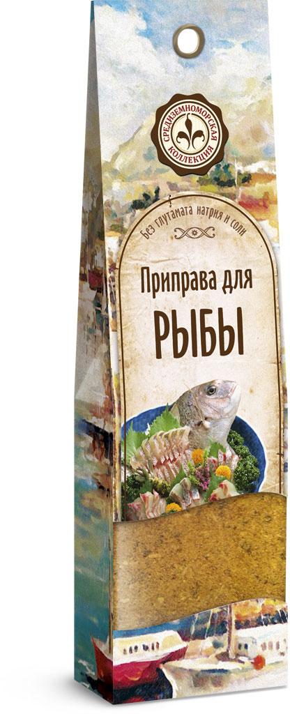 Домашняя кухня Приправа для рыбы, 20 г вкуснотека приправа для рыбы вкуснотека 30г