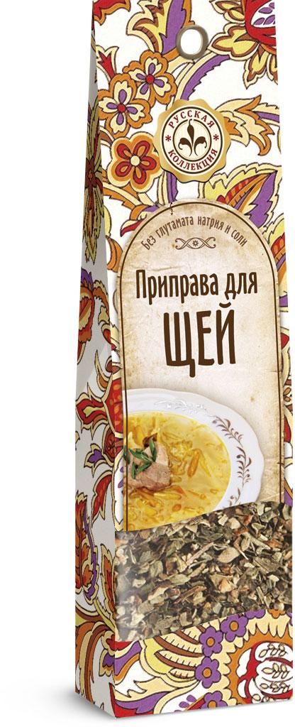 Домашняя кухня Приправа для щей, 20 г