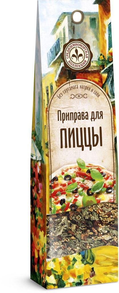 Домашняя кухня Приправа для пиццы, 20 г смесь аллергенов трав 1 где