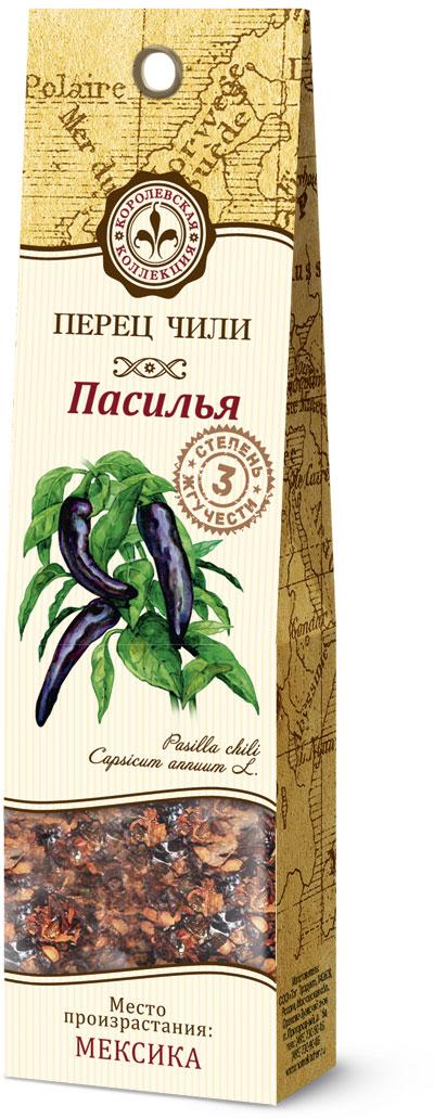 Домашняя кухня Чили пасилья, 14 г31771Пасилья имеет интенсивный дымный мягкий аромат и вкус, широко используется в соусах и в качестве ключевого ингредиента во многих маринадах. Перчик считается очень мягким. Обладает приятным пряным запахом и умеренной остротой. Чили пасилья используется для приготовления первых и вторых блюд. Его добавляют в мексиканские соусы, которым пасилья придает интересный богатый вкус и делает цвет насыщенней и темней. Пасилья широко используется в кулинарии для приготовления фруктовых салатов, прекрасен в паре с такими продуктами, как мед, чеснок и орегано. Этим перцем можно заменить чили анчо.