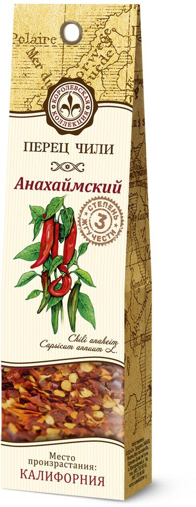 Домашняя кухня Чили анахаймский, 20 г31773Вкус анахаймского чили варьируется от мягкого и сладкого до умеренно-жгучего. Этот чили входит в состав различных соусов, в том числе кетчупа, а также в состав популярной пряной смеси карри. Перец хорошо сочетается с мясными, овощными, бобовыми и рисовыми блюдами, придавая им жгучий вкус и аромат.