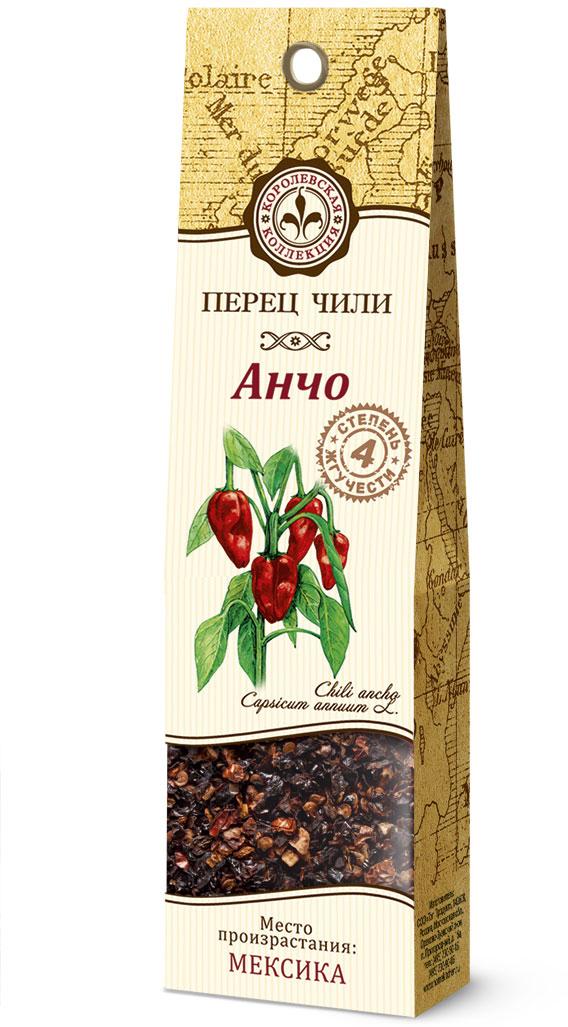 Домашняя кухня Чили анчо, 12 г31774Перец анчо обладает достаточно сильным ароматом с оттенками сушеных слив, кофе, табака, лакрицы и изюма. Вкус его сладковато-сливовый и наименее жгучий из всех чили – примерно в 20–30 раз слабее привычного перца чили. Этот перец хорош в блюдах медленного приготовления или в запеченных блюдах. Отменно сочетается с мясными блюдами и сыром, подчеркивая копченый вкус. Прекрасно подойдет для салатов — это придаст им сладковатый запах, слегка размокнув, перец раскроет свою легкую остроту и богатый аромат. Отличен в паре с корицей, тмином, кориандром, шоколадом и свежей кинзой.