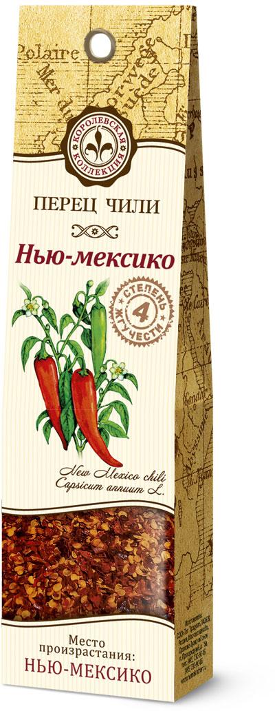 Домашняя кухня Чили нью-мексико, 14 г31776Вкус и жгучесть чили нью-мексико могут варьироваться от легкого до более насыщенного. Ароматные чили нью-мексико придают кухне этого региона свой особенный стиль и используются настолько широко, что в народе известны просто как чили. В Нью-Мексико этот чили может появиться на столе при каждом приеме пищи и в любом блюде, которое только можно представить: салате, жарком, сырном ролле, заправке, напитке, сладости и десерте. Как правило, этот перец добавляют в тушеное мясо, острые соусы, сальсы и фаршированные блюда.
