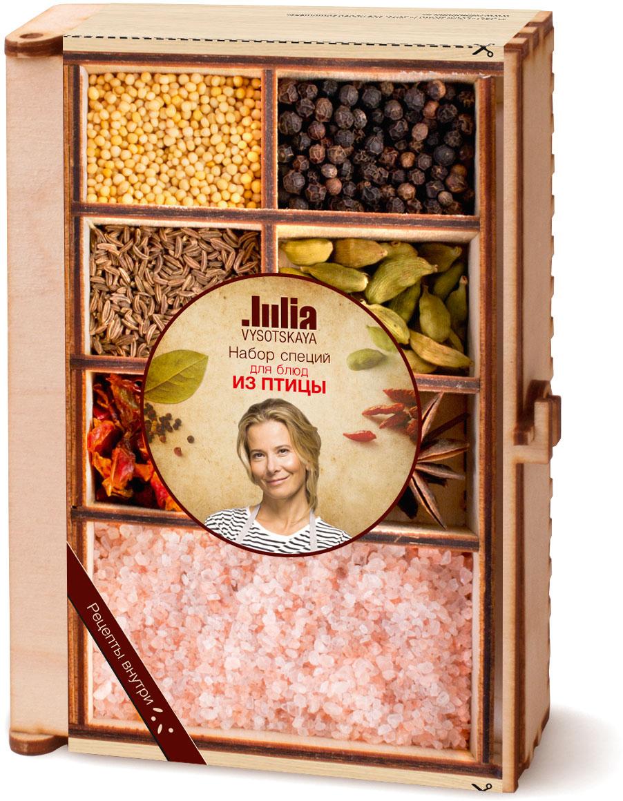 Julia Vysotskaya Сундучок Специи для птицы, 93 г35227Набор пряностей для приготовлния блюд из птицы. Такой сундучок украсит любую кухню и станет приятным подарком любителям кулинарных экспериментов. Рецепты от Юлии Высоцкой внутри набора.