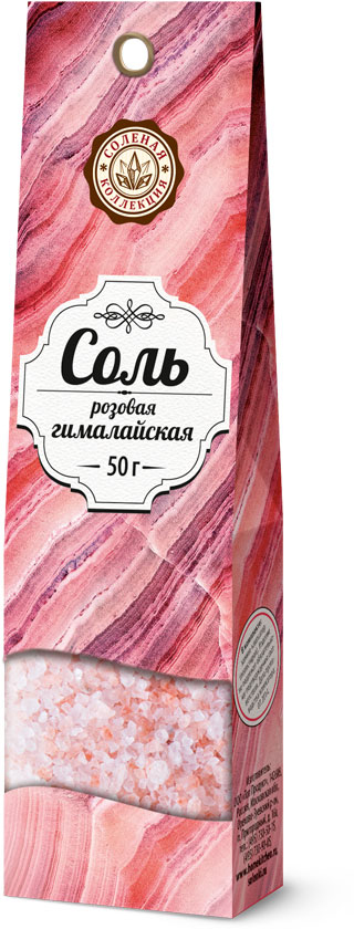 Домашняя кухня Соль гималайская розовая, 50 г36648Гималайская соль — природное соединение, обладающее огромным спектром целебных свойств. Это удивительный и уникальный минерал, поскольку содержит в себе, по разным данным, от 82 до 92 микроэлементов, в то время как в обыкновенной поваренной их всего 2. Именно благодаря своему химическому составу соль приобрела необычные цветовые оттенки — от прозрачного персикового до насыщенного розового. Более 220 миллионов лет назад на территории, где в настоящее время находится самая высокая точка земли, Гималайский горный хребет, располагалось море, которое потом исчезло вследствие климатических и тектонических изменений. Таким образом, огромные залежи соли, образованные морской водой, в результате тектонических сдвигов и формирования Гималаев спрессовались в огромные пласты. Добыча этой соли осуществляется вручную, без применения взрывотехники. Эта соль является самой чистой в мире и не проходит никаких термических и химических обработок. По вкусу гималайская соль чуть менее соленая, чем привычная поваренная.