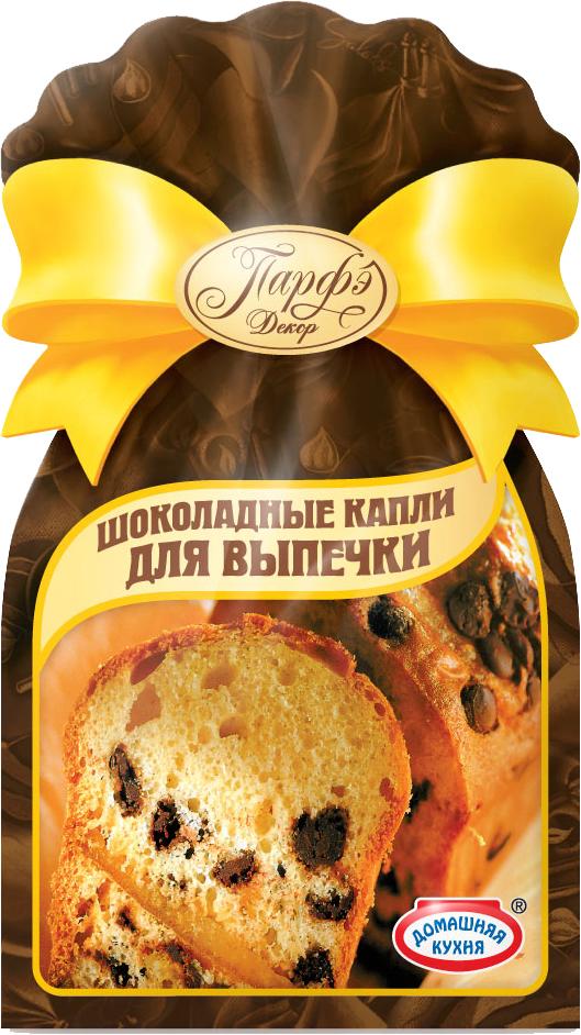 Парфэ Шоколадные капли, 50 г виброцил капли в москве ригла