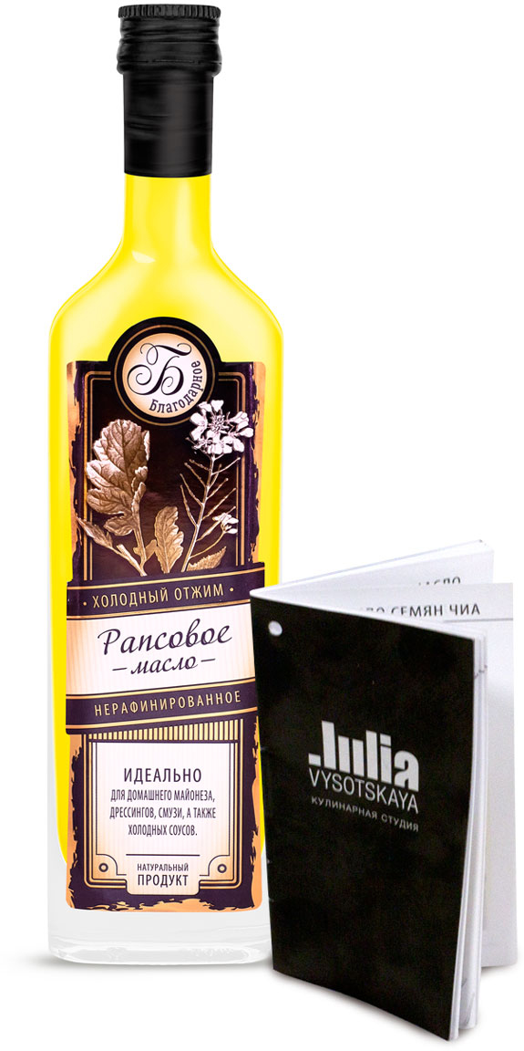 """Рапсовое масло """"Благодарное"""" первого холодного отжима имеет приятный легкий ореховый аромат.Содержит витамины А, D, Е, калий, кальций, фосфор, цинк, медь. Рапсовое масло может сохранять свои свойства, цвет и запах на протяжении долгого промежутка времени, не портясь и не прогоркая. Используют для ароматизации салатов, маринадов, приготовления домашнего майонеза, дрессингов, смузи, домашнего мягкого масла, холодных соусов.Добавляйте масло в готовое блюдо перед подачей на стол."""